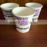 best selling Disposable white cardboard paper cups with custom logo printing high quality
