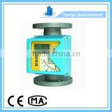digital water rotameter price flow meter