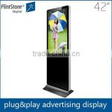 FlintStone 42 Inch LCD industrial display, industrial advertising video screen, floor standing digital signage