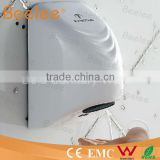Electric Sensor Jet Air Hand Dryer With Wall Mounted                                                                         Quality Choice