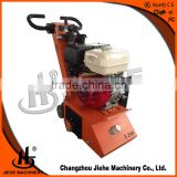 "JHE-250 10"" floor removal machine with Honda 13HP engine, traffic line removal, construction machinery"