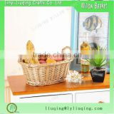 Wicker material cheap wicker bead baskets