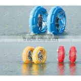 Interesting double LLDPE wheels water toy