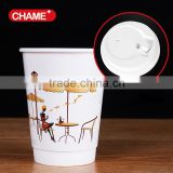 8oz Vertical customized high-quality logo printed ripple wall coffee paper cup                                                                         Quality Choice