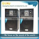 portable active speaker multimedia active speaker systerm,chinese active speaker 2.0 channel