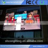 xxx bus video details stop outdoor led open digital sign board
