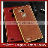 New Metal Bumper Frame Edge Leather Back Case Cover For Huawei Ascend Mate 7