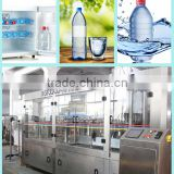 mineral water filler/water producing factory/automatic filling line/bottled drink filling machine