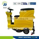 Germany technology exhibition centre/hall outdoor ride on washer commercial floor scrubbers machine with lead acid battery