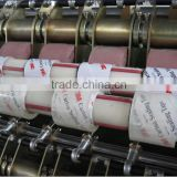 carton sealing tape making machine, adhesive tape cutting machine,