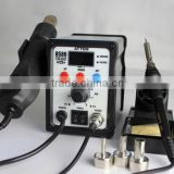 Free tax Germany shipping .2 in 1 Atten Solder Station &SMD rework station AT8586 ,Hot Air Gun and Soldering Station