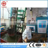 Gold supplier china high frequncy induction heating equipment