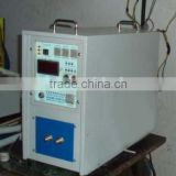 ultrahigh frequency induction heating machine 4KW