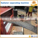 copper and aluminum separating machine , copper separation machine , recycling radiator