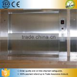 Chinese elevator manufactures dumbwaiter for the food service