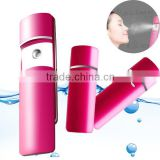 Handy Nano Facial Moisturizing Mist Spray Face Steam Moist Beauty Apparatus Portable Atomization Mister Skin Care