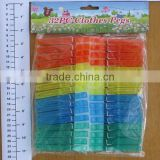 32pcs Clothes Pegs spring bulk clothes hangers,plastic clothes peg hanger