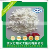 Sarms for sale from China Suppliers