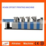 Auto 4 Colors Offset Printing Machine/ 4 Colors Offset Printer/ 4 Colors Offset Printing Machine