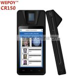 INquiry about Android WIFI 3G Bluetooth GPS Handheld fingeprint reader biometric recoginition device for access control