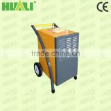 55L/D industrial dehumidifier with ce approved