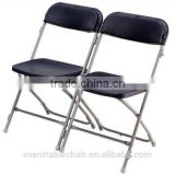 wholesales plastic folding chair with steel frame discount