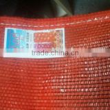 pp mesh bags,rose-red,cheery color.shinny! for packing 10kg,15kg,20kg,25kg,30kg,35kg,40kg,45kg,50kg onions.