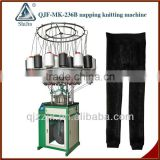 leggings fabric knitting machine
