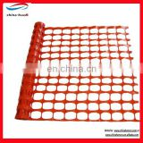plastic safety barrier fence/industrial safety barrier fence