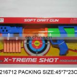 N+POPULAR ITEM--SOFT BULLET GUN.SUPER SHOT GUN WITH TARGET.SF216712