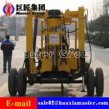 XYX-3 Wheeled Hydraulic Core Drilling Rigportable drilling rig with hydraulic feeding,shallow portable deep water well