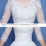Vintage A Line Luxury Off White Lace Wedding Dress