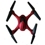 2020 New Arrival Professional Drone For Children Helicopter High Quality Remote Contral Quadcopter