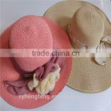 2015 Wholesale lady's new fashion wide brim summer hat                                                                         Quality Choice