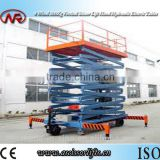 SJY0.5-8 8M Customizable 500KG Mobile Electric Scissor Lift