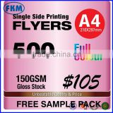1 Side 150gsm Gloss Stock A4 Flyer Printing