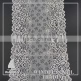 Universal Machine Knitted Border Lace Trim