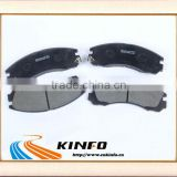 Brand brake pad for Mitsubishi
