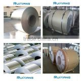 mill finish aluminium coil price