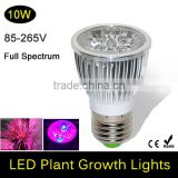 Full spectrum LED Grow lights 10W E27 LED Grow lamp bulb for Flower plant Hydroponics system AC 85V 110V 265V grow bo 1Pcs/lots