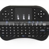 Vensmile mini keyboard Rii8 min wireless remote controller VS14 for tv box mini keyboard