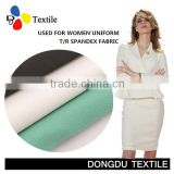 white TR spandex double-deck fabric polyester rayon spandex for ladies clothes and dress