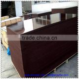 tpys of shuttering plywood 18mm film faced plywood/melamine wbp anti slip film faced plywood