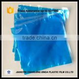 clear vacuum plastic packaging bags/food grade bags                                                                                                         Supplier's Choice
