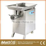 42# Heavy Duty industrial meat grinder