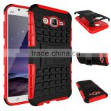 Dual layers protective stand armor for Samsung Galaxy J7 ballistic case                                                                         Quality Choice