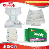 Private label adult diapers in bulk buy from China