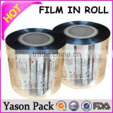 Plastic package bags cookies biscuit printed food packaging film in roll                                                                         Quality Choice