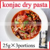 Best selling japanese style noodle Low fat dried shirataki konjac noodle 25g x 10 portions
