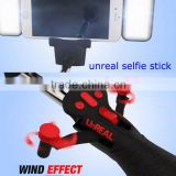 New Product 2016 Wireless Bluetooth Automated Unreal Selfie Stick, Hot LED Flash Light Selfie Stick with Fan                                                                         Quality Choice